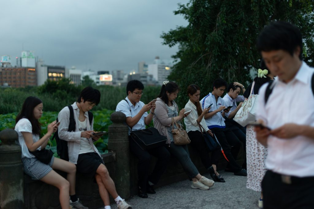 In The Park, Japan, 2016